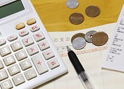 Nebenfolgen der Steuerhinterziehung